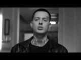 СКРУДЖИ - Взрыв в темноте или Рукалицо (Клипы и песни 2017! Русские Новинки музыки)