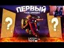 FIFA18 ПЕРВЫЙ И УДАЧНЫЙ ПАК ОПЕНИНГ