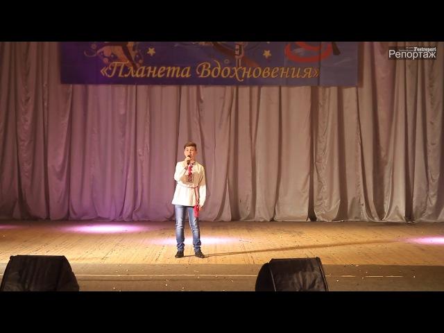 Козак Константин (НСЭВ Соняшник, г. Миргород) - У ріднім краї
