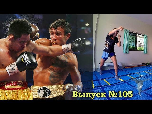 Циркуль атака , передвижение в боксе, развивающее упражнение. Тренировка дома. wbhrekm fnfrf , gthtldb;tybt d ,jrct, hfpdbdf