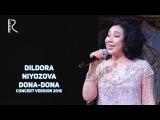 Dildora Niyozova - Dona-dona   Дилдора Ниёзова - Дона-дона (concert version 2016)