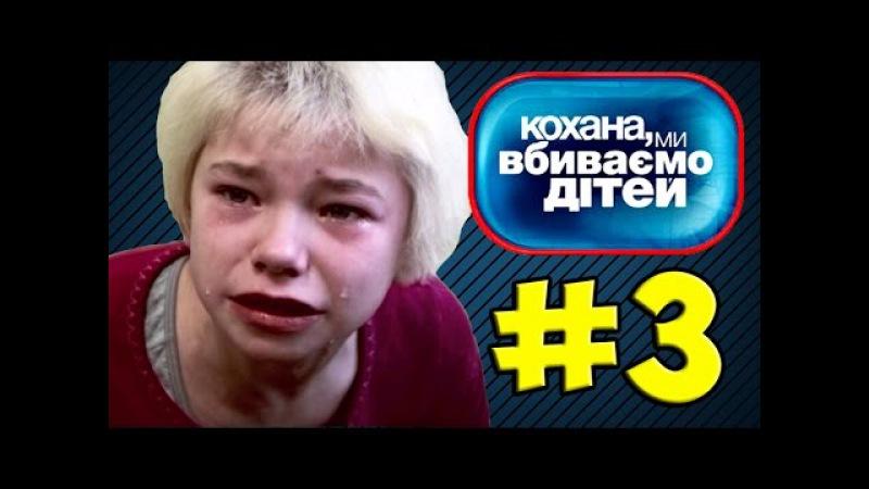 Мама 7 дней НИЧЕГО не кушает ► Дорогая мы убиваем детей ◓ Семья Лучанских ► 2
