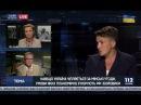 Надежда Савченко, Валерий Ивасюк и Оксана Продан в Вечернем прайме, 23.08.2017