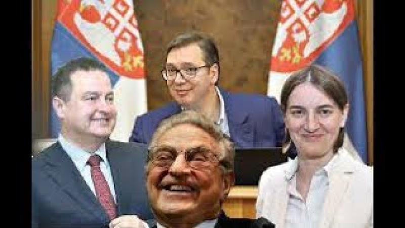 VUČIĆ NA NOGAMA SRPSKI NOVINAR IZVREĐAO ANU BRNABIĆ - Otkrivam sve,ovo je sramota i skandal..