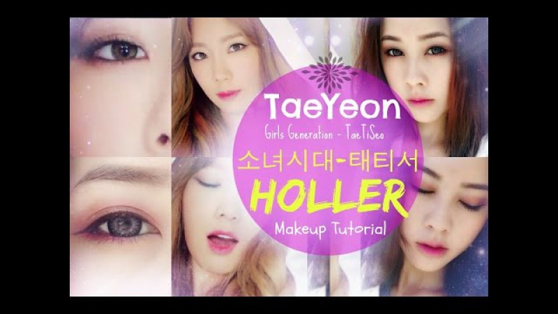 Taeyeon (Girls'Generation-TTS) - 소녀시대-태티서