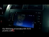 Kia Mohave установка магнитолы на Android KR-7010