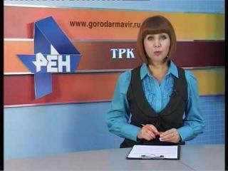 В Армавире возбудили уголовное дело по факту ДТП с маршруткой