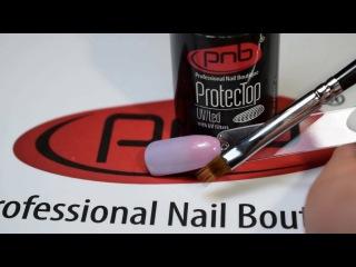 Кисть Омбре от PNB| Выполнение градиента гель-лаками PNB
