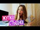 Блогер GConstr заценил! ЧИТАЕМ МОЙ ПЕРВЫЙ ЛИЧНЫЙ ДНЕВНИК || С. От Maria Ponomaryova