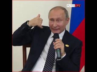 Путин предупредил журналистов кремлевского пула о прослушке американскими спе ...