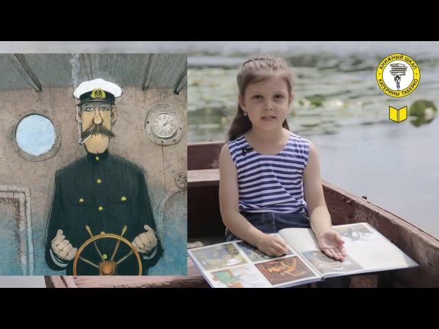 Иосиф Бродский Баллада о маленьком буксире Читает и плачет Дария Скоморощенко
