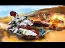 Лего Звездные войны, обзор набора Боевой танк Републики .