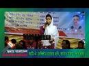 Ami Oi Dekilam Sunar Chobi Abar Jaiya Deki Nai | best baul gaan 2017 | Zmultimedia24