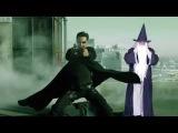 Волшебник vs Агент Смит
