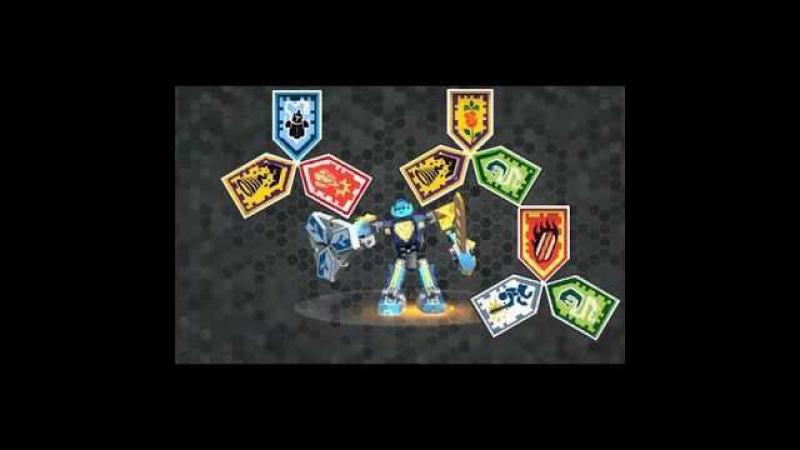 Лего Нексо Найтс сканирование комбо нексо сил/Lego Nexo Knights