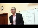 Лекции по метафизике Лекция 6 17 Человек как метафизическое существо