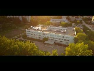 [EP] Лицей INTRO// ВЫПУСКНОЙ 2017