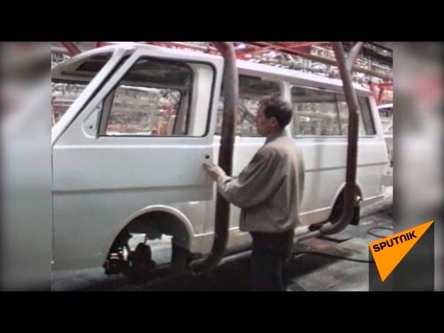 История РАФ фабрика погибших автомобилей