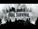 Выжить вместе 9 сезон 5 серия - Dual Survival 2016.Затемнение.