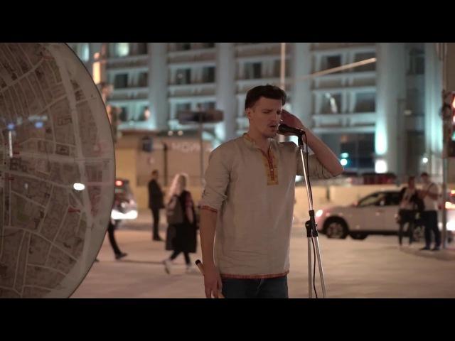 Daniil Korolev Throat singing street perfomance