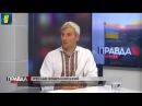 Про Незалежність України завдання й свідомість нації РУСЛАН КОШУЛИНСЬКИЙ