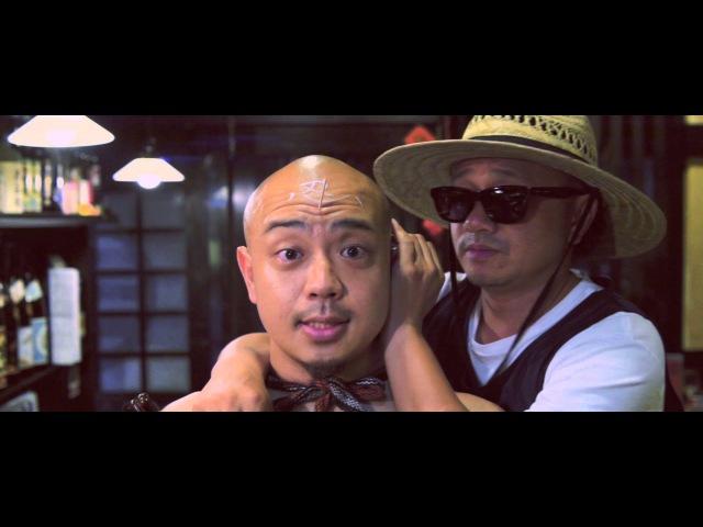 本編 PARTY NIGHT~夢のつづき~BIGDIE Feat NIPPS RINO LATINA II BIG Iz MAFIA