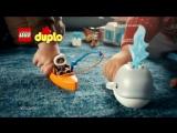 LEGO DUPLO Набор «Вокруг света»