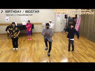 [EVENT: 170205] SUNGHAK в Korean Academy с GLORY ONE (2 часть)