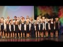 песня Мой добрый учитель Лидуся на концерте поет в хоре Учитель года 2016