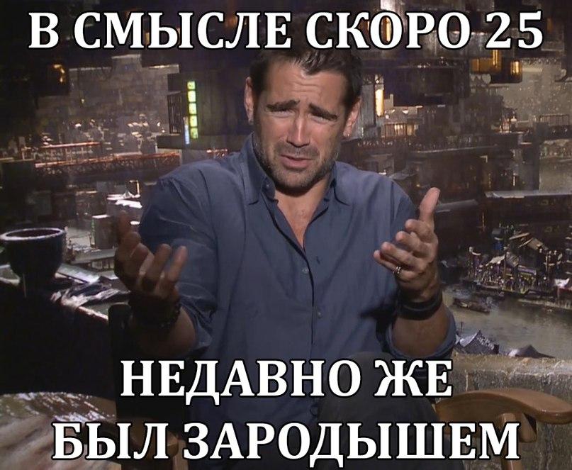 Яша Коломейченко | Москва
