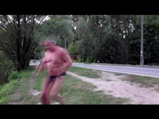 Прыжок со спецэффектами