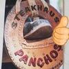 Steakhaus Panchos
