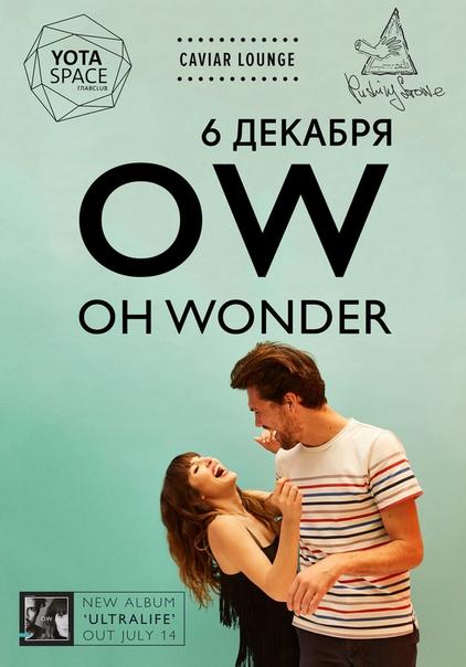 vk.com/ohwonder_v_moskve