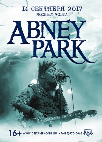vk.com/abneypark2017msk