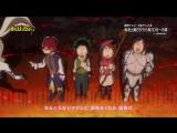 Boku no Hero Academia - ED 3 (Piano and Guitar)