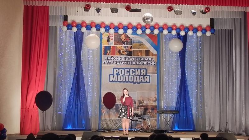 Россия молодая 2017