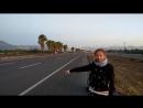 Рано утром продолжаем автостоп по Турции.