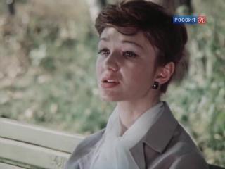 Вечный зов. Фильм второй. 7-я (19-я) серия.