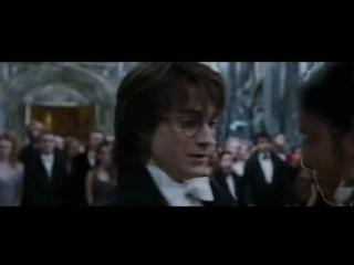 Эрагон и Гарри Поттер