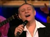 Табор возвращается! Шансон года в Кремле 2009 песня