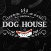 Кафе-бар вкусных хот-догов Dog House | Иркутск