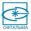 Офтальма_Владимир