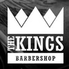 The Kings Barbershop в Калининграде