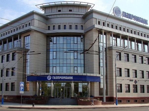 #Газпромбанк#прибыль#экономика#финансы'Газпромбанк' заявил о финансов