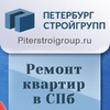 РЕМОНТ КВАРТИР В СПБ МЕБЕЛЬ ОТ ПРОИЗВОДИТЕЛЯ СПБ