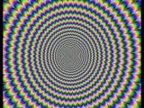 самая классная илюзия