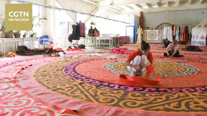В городе Инин (СУАР) открыта ткацкая фабрика, работающая по древним казахским традициям