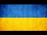 Олександр Пономарьов - Заспіваймо пісню за Україну