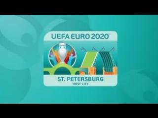 Презентация логотипа Петербурга, как одного из организаторов Евро-2020