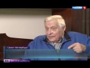 Олег Басилашвили о современном театре и Шекспире